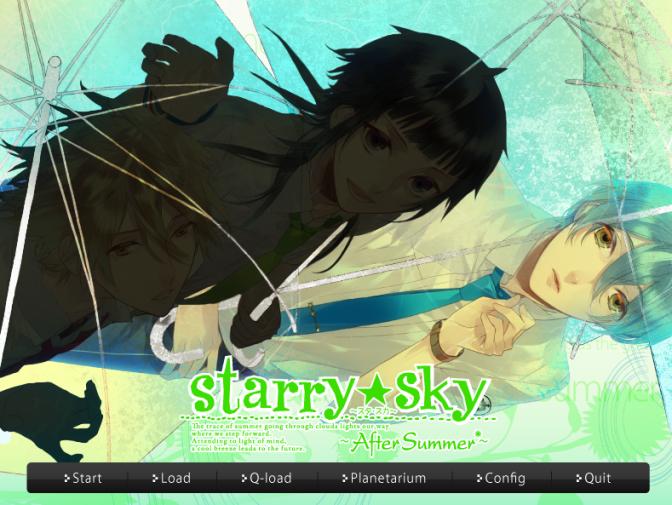 Kanakubo Homare Starry Sky After Summer