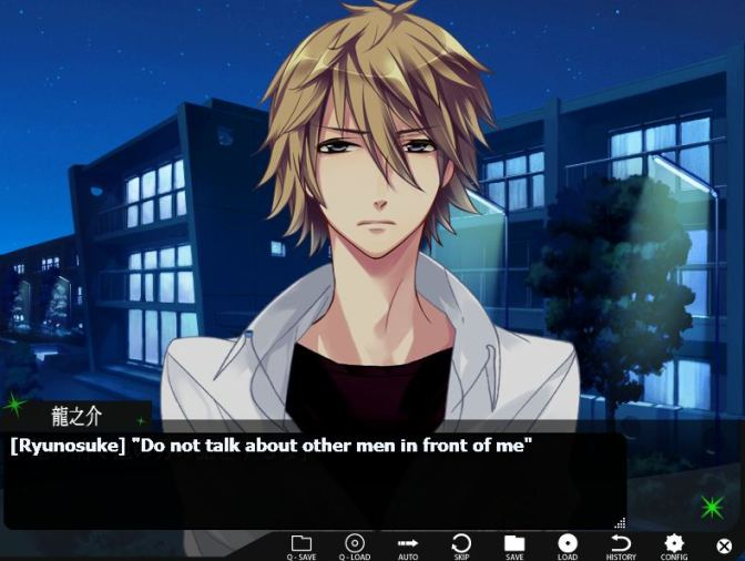 Miyaji Ryunosuke Starry Sky After Summer Translation