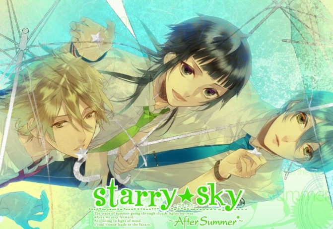 Starry Sky After Summer