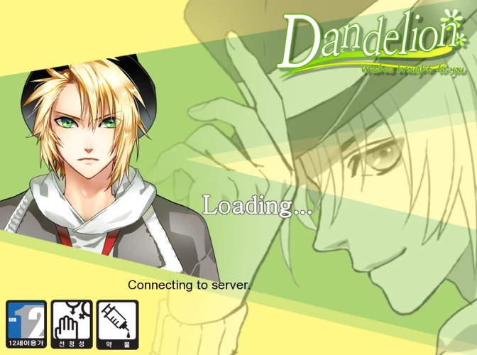 Dandelion dating sim in Brisbane