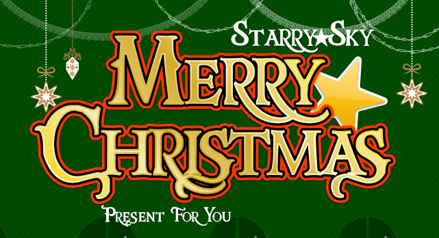 Merry Christmas From Starry Sky