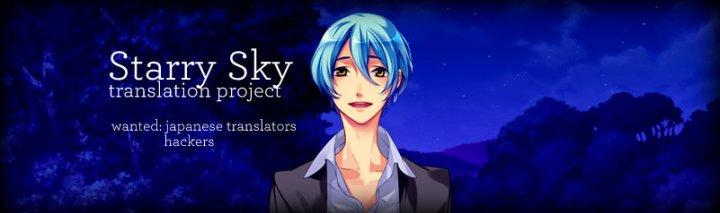 Starry Sky Translation patch