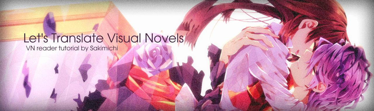 Sakimichi's Guide to Visual Novel Reader - Fan Translation