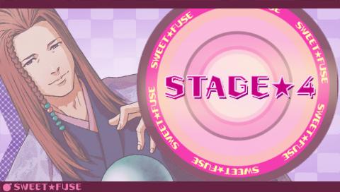urabe-stage-4