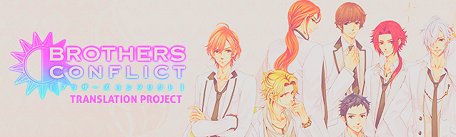Brothers Conflict Passion Pink translation project needs hackers