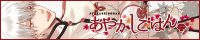 b_200_hana
