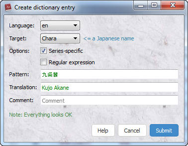 Adding entries in shared dictionary VNR